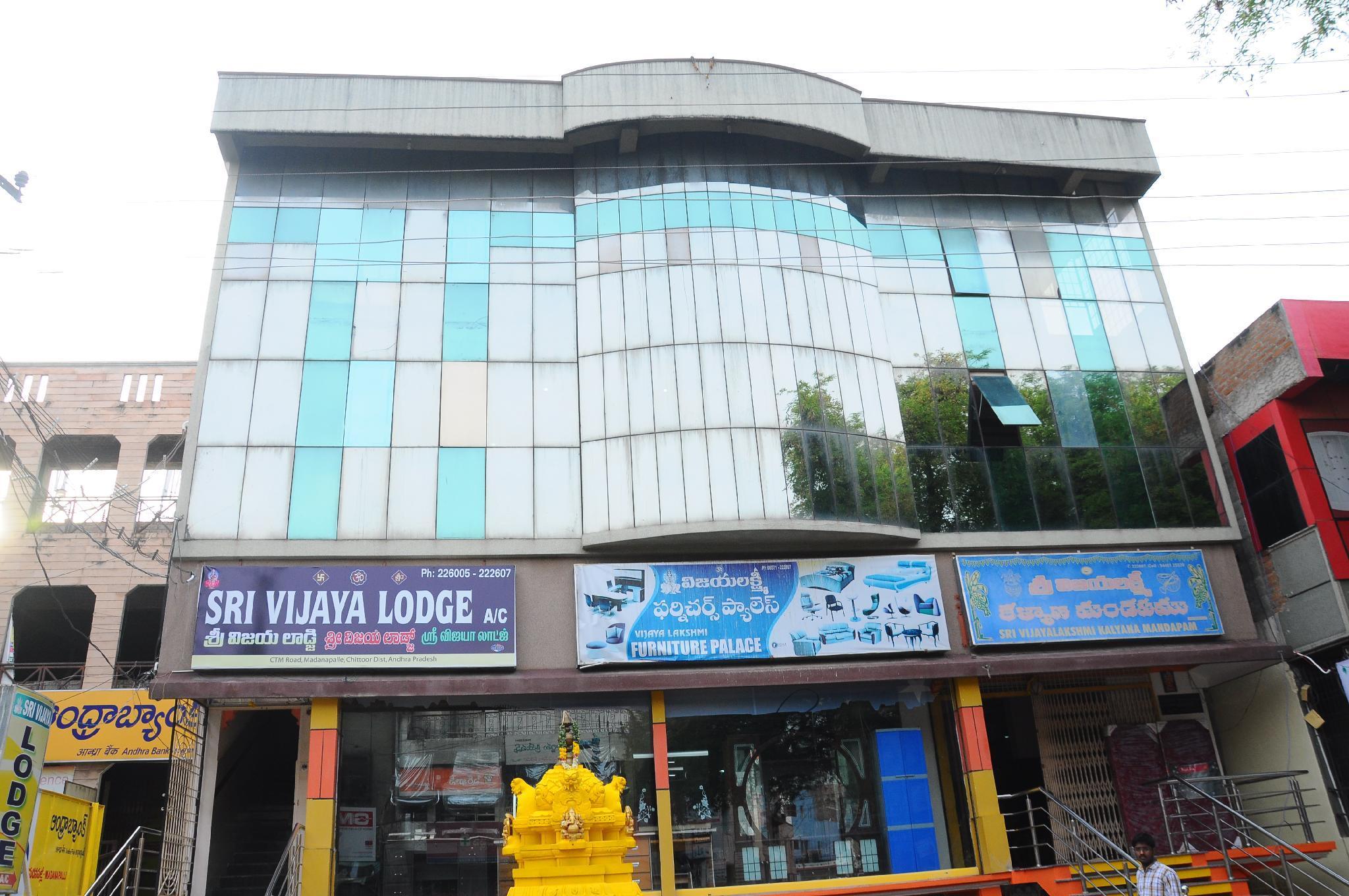 Sri Vijaya Residency