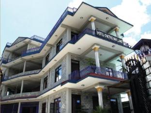 Hotel Centre Inn Lake