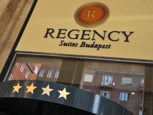 Regency Suites Hotel Budapest Budapest - Exterior