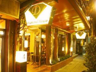 다이아몬드 하우스 호텔