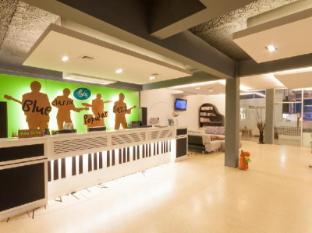 My Way Hua Hin Music Hotel Hua Hin / Cha-am - Lobby