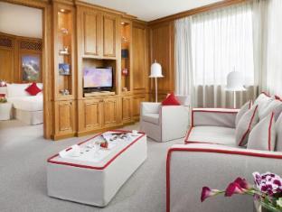 Moevenpick Hotel & Casino Geneva