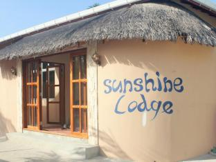 Sunshine Lodge