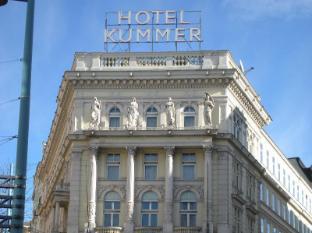 /zh-cn/hotel-kummer/hotel/vienna-at.html?asq=m%2fbyhfkMbKpCH%2fFCE136qXFYUl1%2bFvWvoI2LmGaTzZGrAY6gHyc9kac01OmglLZ7