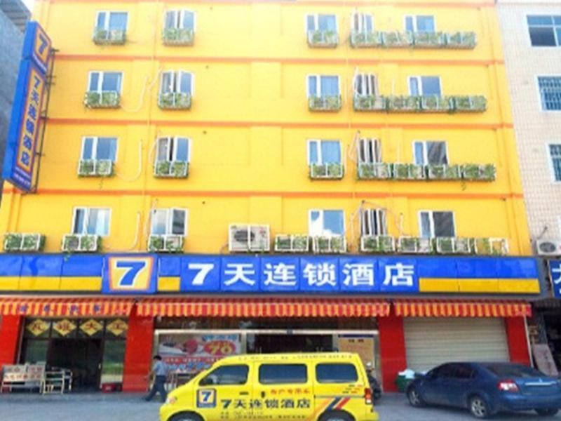 7 Days Inn Longyan Shanghang Zijin Road Branch