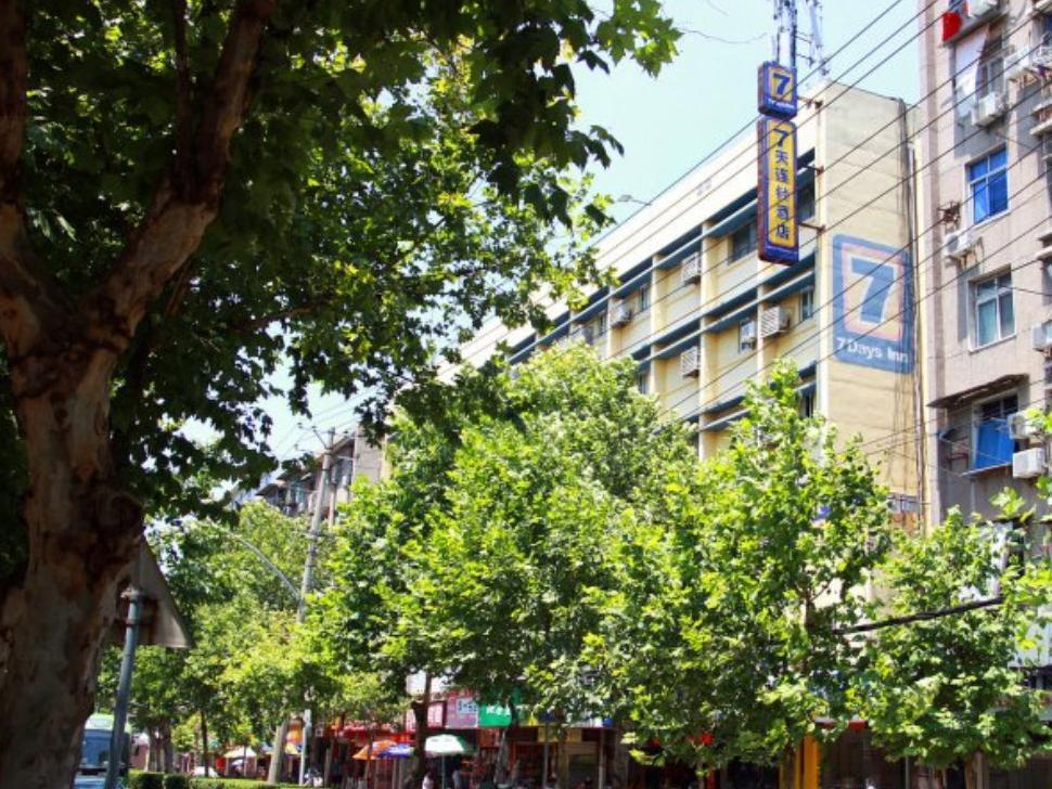 7 Days Inn Wuhan Qingnian Road Subway Station Hangkong Road Branch