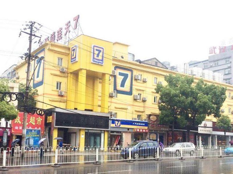 7 Days Inn Wuhan Dingziqiao Branch