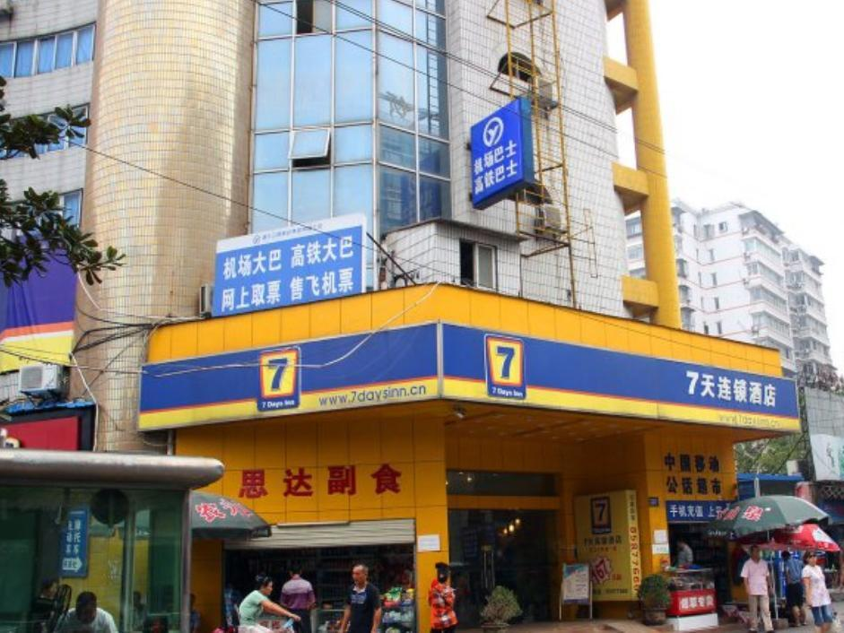 7 Days Inn Wuhan Hankou Railway Station Branchの画像