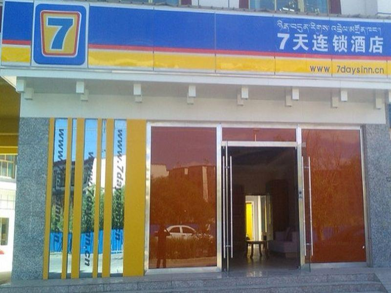 7 Days Inn Xigaze Jilin Road Branch