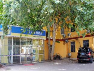 7 Days Inn Beijing Zizhuqiao Branch