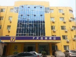 7 Days Inn Beijing Communication University Branch