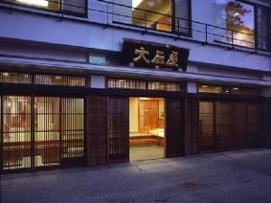 Oishiya Ryokan