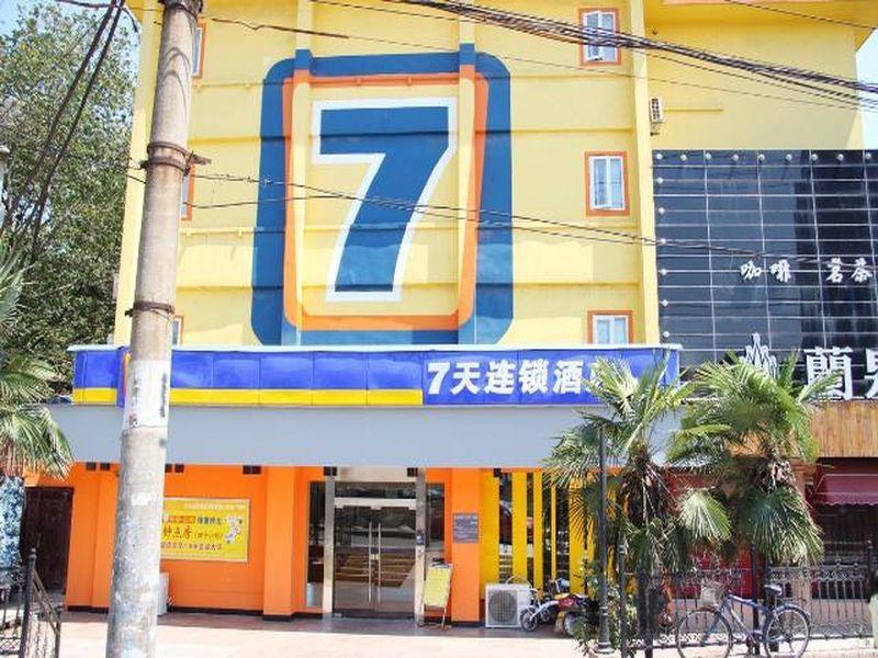 7 Days Inn Wuhan Wuchang Railway Station Subway Station Branch