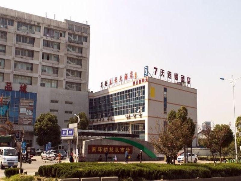 7 Days Hotel Suzhou Industrial Park Nanhuan Bridge