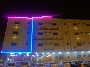 Warf Palace Apartment