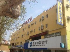 7 Days Inn Yantai Dahaiyang Street Branch