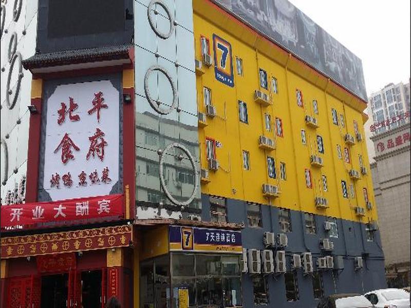 7 Days Inn Beijing Fangzhuang Subway Station