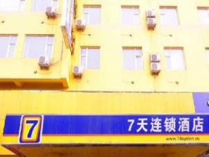 7 Days Inn Xining High-Tech Zone Tuanjie Bridge Branch