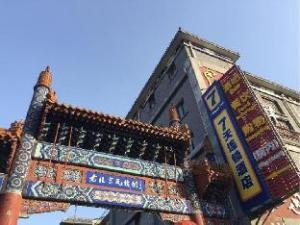 7 Days Inn Beijing Wangfujing Branch