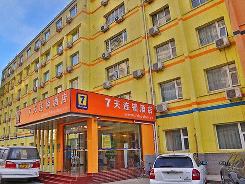 7 Days Inn Beijing Tsinghua University East Branch