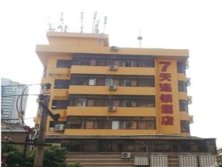 7 Days Inn Shenzhen Huaqiang Science Museum Subway Station
