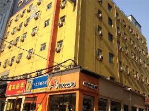7 Days Inn Taiyuan Qinxian Street Changzhi Road Hotel