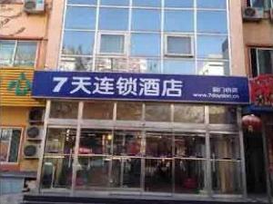 7 Days Inn Beijing Jimen Bridge Branch