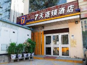 7 Days Inn Beijing Shilihe Subway Station Juranzhijia Branch