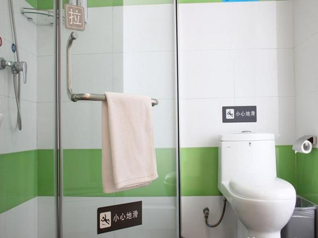 7 Days Premium Hotel Chengdu Yanshi Kou Branch