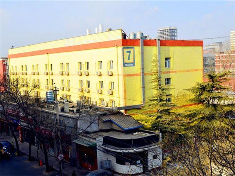7 Days Inn Beijing Normal University Branch