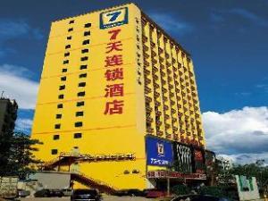7 Days Inn Nanjing Polytechnic Institute Da Chang Subway Station Branch