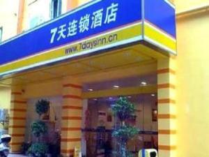 7 Days Inn Lanzhou Jingning Road