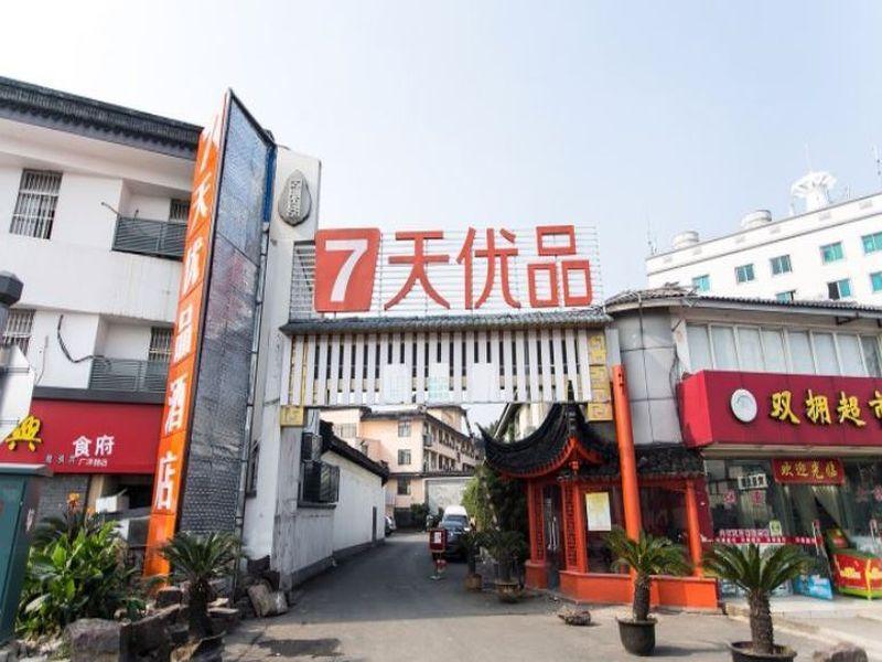 7 Days Premium Suzhou Shilu Shantang Street Subway Station