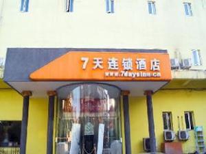 7 Days Inn Taiyuan Binhe East Road Qinxian Street Branch