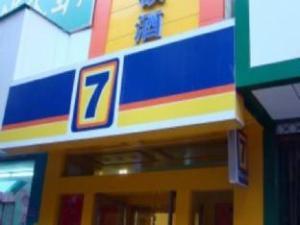 7 Days Inn Lanzhou West Minzhu Road Railways Bureau Branch