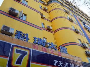 Фото отеля 7 Days Inn Zhengzhou Zijingshan Branch
