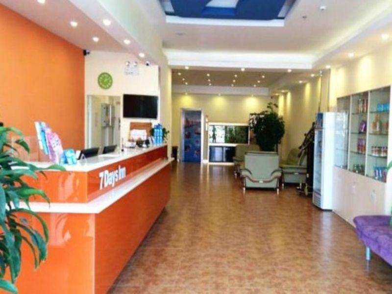 7 Days Inn Dalian Xinghai Park Wanda Plaza Branch