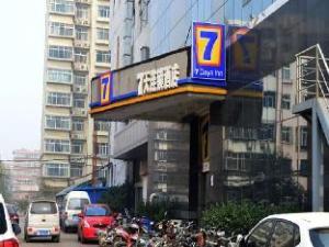 7 Days Inn Shijiazhuang Water Park Branch