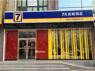 7 Days Inn Beijing Liangxiang Changyang Roundabout Branch