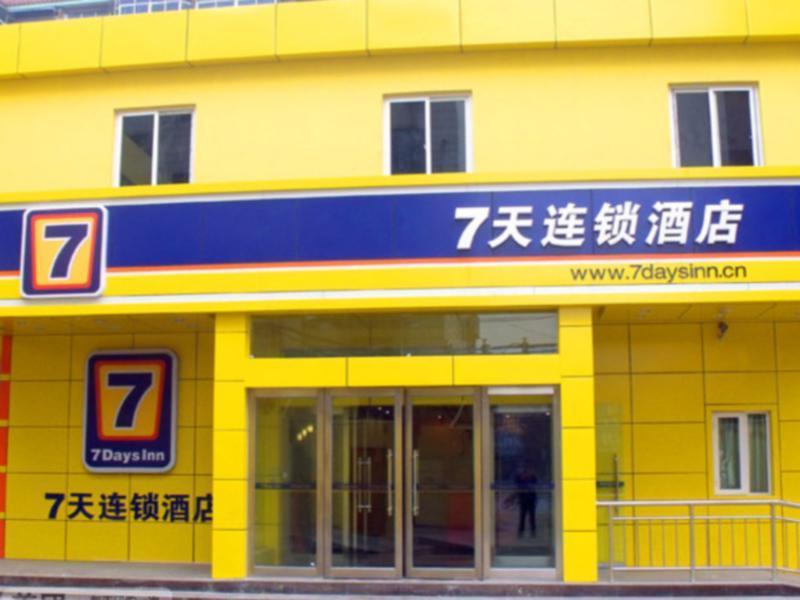 7 Days Inn Bozhou Mengcheng Bus Station Branch