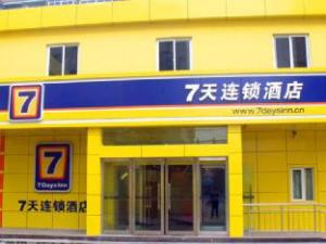 7 Days Inn Baoding North Baigou Road