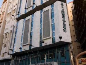 Dar Al Eiman Al Andalus Hotel