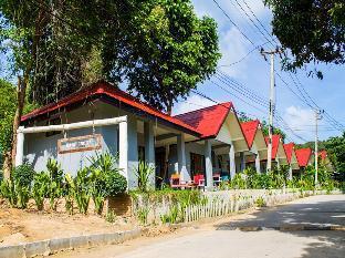 Ban Inchat Bungalow บ้านอินฉัตร บังกะโล