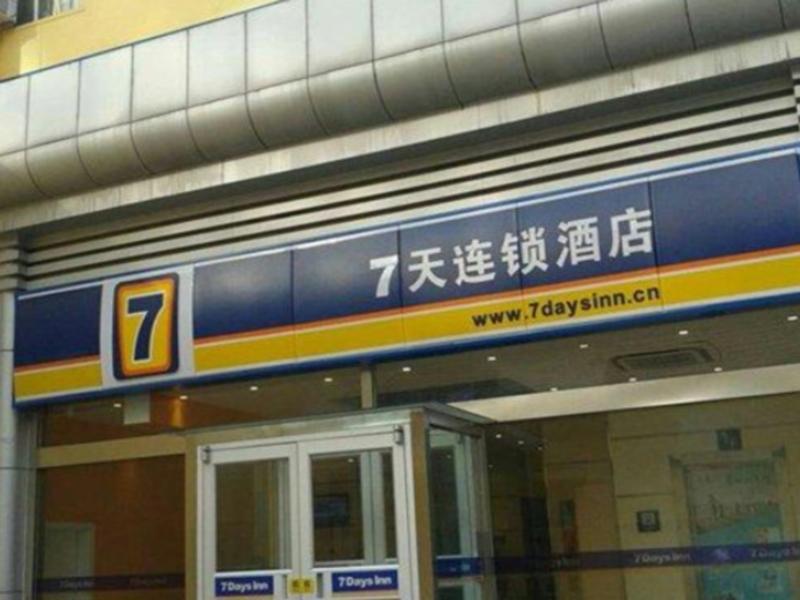 7 Days Inn Hohhot Xin Hua Plaza Branch