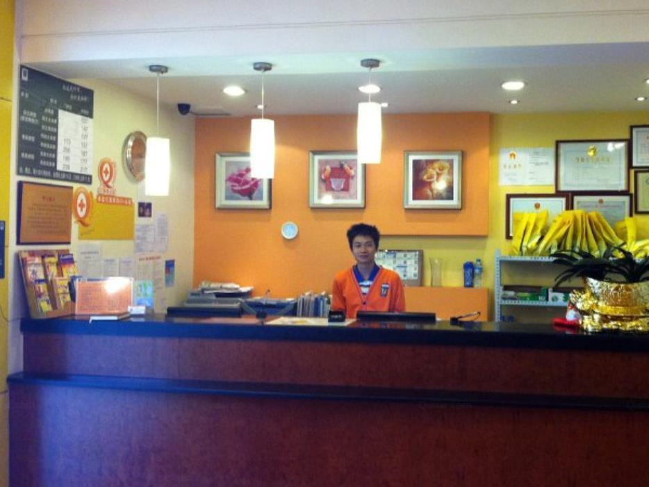 7 Days Inn Changsha Sifangping Branch