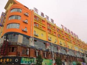 7 Days Inn Changsha Ningxiang Pedestrian Street Branch