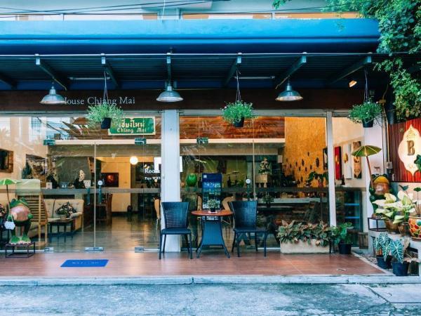 B House Chiangmai Hotel Chiang Mai