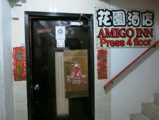 Amigo Inn