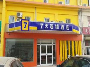 7 Days Inn Heze Railway Branch
