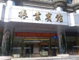 Shenzhen Zhenye Hotel